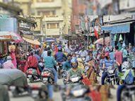 शहर की सड़कों पर दिनभर दौड़ते रहे वाहन, गलियों में दुकानें खुली, भीड़|उदयपुर,Udaipur - Dainik Bhaskar