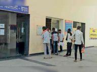 आइसोलेशन वार्ड में परिजन के प्रवेश पर सख्ती, मरीज से मिलने भटकते रहे परिजन खंडवा,Khandwa - Dainik Bhaskar