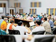 मूंदी, पंधाना, खालवा व हरसूद के अस्पतालों में तैयार करें वार्ड, ताकि भर्ती मरीजों का सही हो इलाज खंडवा,Khandwa - Dainik Bhaskar