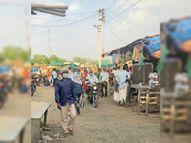 चंद कदम दूर पुलिस चौकी फिर भी लग गया हाट बाजार, उमड़ी भीड़,मास्क न सोशल डिस्टेंस का कर रहे पालन खंडवा,Khandwa - Dainik Bhaskar