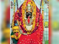 दुर्गाष्टमी आज, शहर में नहीं होंगे सामूहिक कन्याभोज; आज होगी माता महागौरी की पूजा|ग्वालियर,Gwalior - Dainik Bhaskar