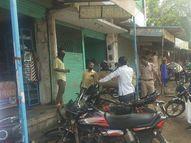 लॉकडाउन में खुली मिलीं दुकानें, तहसीलदार ने 5 दुकानों पर लगाया जुर्माना|बांसवाड़ा,Banswara - Dainik Bhaskar