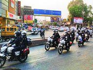 जनता को अनुशासन सिखाने के लिए पुलिस ने निकाला फ्लैग मार्च, कलेक्टर-SP भी रहे मौजूद|उदयपुर,Udaipur - Dainik Bhaskar
