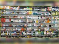 डॉक्टरों की निगरानी में ही मरीज को दी जाती है यह इंजेक्शन, इस इंजेक्शन के सही इस्तेमाल के बारे में लोग रखें जरूरी जानकारी|पटना,Patna - Dainik Bhaskar