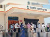 कलेर में 30 बेड के बने सामुदायिक स्वास्थ्य केंद्र का किया गया शुभारंभ, जल्द ही लोगों को मिलेंगी स्वास्थ्य सुविधाएं|पटना,Patna - Dainik Bhaskar