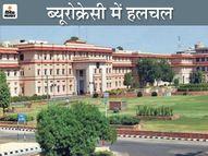 6 आईएएस का 13 दिन में ही दूसरी बार तबादला, बाड़मेर-हनुमानगढ के कलेक्टर; जयपुर-उदयपुरके संभागीय आयुक्त बदले|जयपुर,Jaipur - Dainik Bhaskar