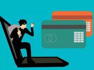 डॉमिनोज के 18 करोड़ ग्राहकों का डाटा और 10 लाख लोगों की क्रेडिट कार्ड डिटेल हुई लीक|यूटिलिटी,Utility - Dainik Bhaskar