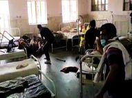 वार्ड में तोड़फोड़ कर मरीजों से की मारपीट, डॉक्टर बोले- मिर्गी की वजह से आया था पागलपन का दौरा|उदयपुर,Udaipur - Dainik Bhaskar