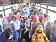 आवश्यक सेवाओं के अलावा दूसरी दुकानें भी खुल गई, सड़कों पर आम दिनों जैसी भीड़|सीकर,Sikar - Dainik Bhaskar