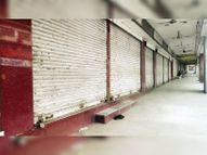 व्यापारी बोले- शादियों की सीजन में करोड़ों की बुकिंग, कुछ घंटे दुकानें खोलने दें|जोधपुर,Jodhpur - Dainik Bhaskar