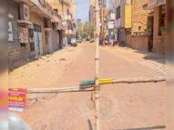 शास्त्रीनगर, मसूरिया, बीजेएस में 20 नए कंटेनमेंट जोन बनाए|जोधपुर,Jodhpur - Dainik Bhaskar