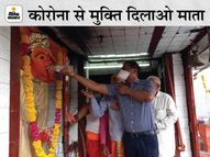 कलेक्टर ने देवी को चढ़ाई शराब,शहर में 27 किलोमीटर धार चढ़ाकर लगाया जाएगा 40 मंदिरों में भोग|उज्जैन,Ujjain - Dainik Bhaskar