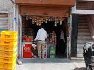 सभी तरह के बाजार बंद रहे, कॉलोनियों मे कई जगह दूध के बहाने दुकानें खुली रहीं; कटला में भी सन्नाटा|अलवर,Alwar - Dainik Bhaskar