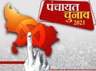एटा में बूथ कैप्चरिंग मामले की जांच में आई तेजी; DIG ने मतदान स्थल का किया निरीक्षण, कहा- दोषियों को बक्शा नहीं जाएगा|कानपुर,Kanpur - Dainik Bhaskar