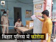 फ्रंटलाइन में खड़े सिपाही से लेकर मुख्यालय में बैठे IPS तक संक्रमित, पटना में भी 10 को हुआ कोरोना|पटना,Patna - Dainik Bhaskar