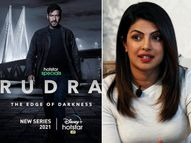 अजय की वेब सीरीज का फर्स्ट लुक आउट, प्रियंका ने मांगी घर में रहने की भीख और 'इंशाअल्लाह' में सलमान की जगह ले सकते हैं ऋतिक|बॉलीवुड,Bollywood - Dainik Bhaskar