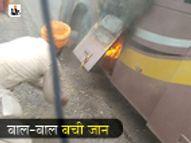बैटरी फटने से हुआ हादसा, ड्राइवर और कंडक्टर ने दिखाई सूझबूझ; आग फैलने से पहले ही सवारियों को उतारा|बाड़मेर,Barmer - Dainik Bhaskar