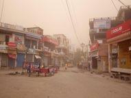 शाम को चली धूलभरी आंधी, फिर बारिश ने छेड़ी तान, 30 किमी प्रति घंटा की रफ्तार से हवा ने भीगे हुए लोगों को कंपकंपा दिया|सीकर,Sikar - Dainik Bhaskar