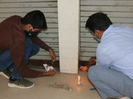 कोरोना कर्फ्यू में भी खुली थी दुकान, रविवार को दुकान सील हुई; सोमवार को दुकानदार ने तोड़ दी|भोपाल,Bhopal - Dainik Bhaskar