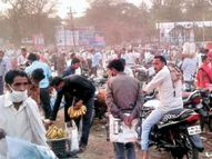खेल परिसर के पास मैदान में इंतजाम नहीं हुए तो सब्जी व्यापारियों ने खुले में लगा लीं दुकानें, रेट गिरे लेकिन भीड़ जुटने से संक्रमण का खतरा बढ़ा|सागर,Sagar - Dainik Bhaskar