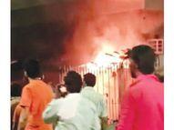 हिल रोड पर करियाने के खोखे में लगी आग, दमकल विभाग की गाड़ी ने किया काबू|अम्बाला,Ambala - Dainik Bhaskar