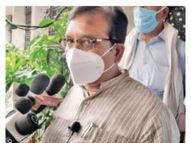 वन मंत्री शाह बोले- अधिकारी अपना रवैया ठीक करें जनता व प्रेस से अच्छा व्यवहार करें खंडवा,Khandwa - Dainik Bhaskar