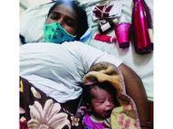 एमडीएमएच में देर रात गूंजी किलकारी, संक्रमित मां ने दिया स्वस्थ बच्चे काे जन्म|जोधपुर,Jodhpur - Dainik Bhaskar