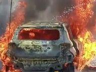 खड़ी कार में लगाई आग, सीसी टीवी कैमरे में आरोपी की तस्वीर|भिलाई,Bhilai - Dainik Bhaskar