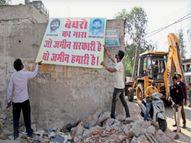 काजी मंडी में प्लॉट साइट और 120 फुटी रोड साइट पर 60% कब्जे साफ|जालंधर,Jalandhar - Dainik Bhaskar