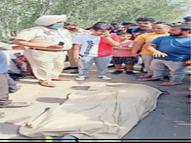 हैंड टूल कारोबारी व बेटे की एक्टिवा को ट्रक ने मारी टक्कर, बेटे की मौत जालंधर,Jalandhar - Dainik Bhaskar
