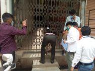 सख्त पाबंदियों के बावजूद व्यापारियों ने खोल ली कपड़ा मार्केट, प्रशासन ने सीज कर दी पूरी बिल्डिंग|सीकर,Sikar - Dainik Bhaskar