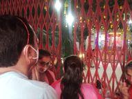 देवी के द्वार पर दूर से दर्शन, मंदिरों के पट रहे बंद, श्रद्धालुओं ने घर में रहकर मनाई दुर्गाष्टमी|श्रीगंंगानगर,Sriganganagar - Dainik Bhaskar