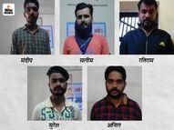 बीकानेर की नोखा जेल से रात ढाई बजे 5 कैदी फरार; डिप्टी जेल सहित तीन कार्मिक निलंबित, जोधपुर के DIG ने शुरू की फरारी की जांच|बीकानेर,Bikaner - Dainik Bhaskar
