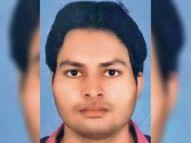 32 साल के युवा लोकबंधु होंगे बाड़मेर के नए कलेक्टर|बाड़मेर,Barmer - Dainik Bhaskar