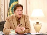 पाकिस्तान के प्रधानमंत्री ने अमिताभ की फिल्म इंकलाब की क्लिप शेयर की, कहा- इसी तरह साजिश रच रहा है माफिया|विदेश,International - Dainik Bhaskar