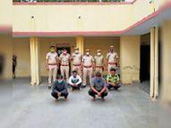 आईपीएल पर सट्टा लगाते 4 पकड़े, 2.83 करोड़ रुपए का हिसाब मिला|कोटा,Kota - Dainik Bhaskar