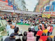 जन अनुशासन के विरोध में व्यापारियों का गांधी चौक पर धरना, आज से रोज 21 व्यापारी भूख हड़ताल करेंगे|श्रीगंंगानगर,Sriganganagar - Dainik Bhaskar
