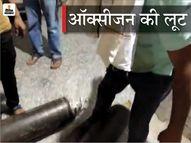 उपचुनाव वाले दमोह में सरकार ने ऑक्सीजन भिजवाई, रात में ही सिलेंडर उठा ले गए मरीज के परिजन|मध्य प्रदेश,Madhya Pradesh - Dainik Bhaskar