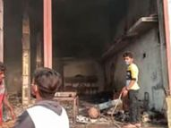 आतिशबाजी की दुकान के पास कबाड़ गोदाम का सामान जला, शाॅर्ट सर्किट से आग लगने का अनुमान है|सागर,Sagar - Dainik Bhaskar