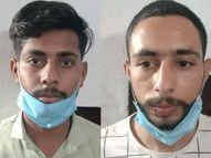 मेडिकल स्टोर का कर्मचारी और उसका दोस्त बेच रहे थे इंजेक्शन, गिरफ्तार; 30 हजार में किया था सौदा इंदौर,Indore - Dainik Bhaskar