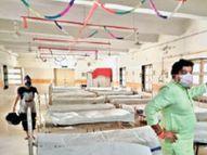 100 बेड तैयार, लेकिन मरीजों को भर्ती इसलिए नहीं कर रहे, क्योंकि मंत्रीजी को नारियल फोड़ना है इंदौर,Indore - Dainik Bhaskar