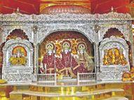 98 साल पुराना है स्टेशन का राम मंदिर, 35 किलो चांदी के सिंहासन पर विराजित है रामदरबार|कोटा,Kota - Dainik Bhaskar