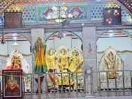 रामनवमी, घर से कीजिए तिलक नगर स्थित श्री राम मंदिर में विराजे प्रभु श्रीराम; माता जानकी व लक्ष्मण के दर्शन|बिलासपुर,Bilaspur - Dainik Bhaskar