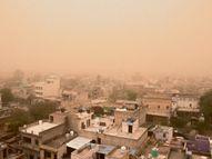 देर शाम बदला मौसम, कई स्थानों पर अंधड़ और बारिश सीकर,Sikar - Dainik Bhaskar