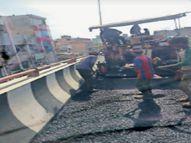 बीएमसी पुल पर 73 दिन बाद आज से चलेगा ट्रैफिक जालंधर,Jalandhar - Dainik Bhaskar