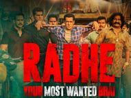 एक्शन से भरा फिल्म का ट्रेलर रिलीज , 97 एनकाउंटर कर चुके स्पेशल कॉप के किरदार में दिखेंगे सलमान खान|बॉलीवुड,Bollywood - Dainik Bhaskar