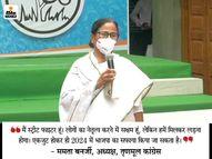 जान से मारे जाने के डर से नंदीग्राम के रिटर्निंग ऑफिसर ने नहीं कराई रीकाउंटिंग, राज्यपाल दे चुके थे जीत की बधाई|पश्चिम बंगाल,West Bengal - Money Bhaskar