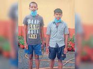 गादम में निकली थी डीआरजी टीम, दो नक्सलियों को पकड़ा|छत्तीसगढ़,Chhattisgarh - Dainik Bhaskar