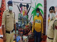 कपड़ों की चोरी करके खोल दी अपनी दुकान, आरोपी से रेडीमेड कपड़े और नगदी बरामद|रायपुर,Raipur - Dainik Bhaskar