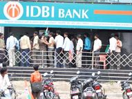 बैंक में अपनी हिस्सेदारी बेचेगी सरकार, मैनेजमेंट कंट्रोल ट्रांसफर करने को भी सैद्धांतिक मंजूरी|बिजनेस,Business - Dainik Bhaskar